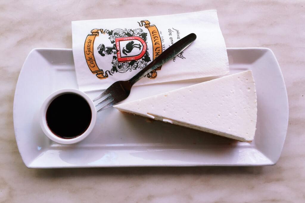 תוצרת הארץ | Baked Cheesecake